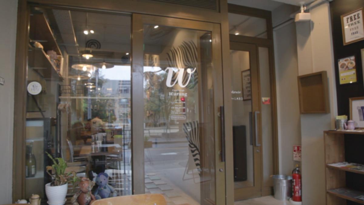 Curry&Café Warung