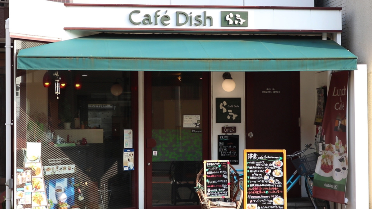 Café Dish らふ
