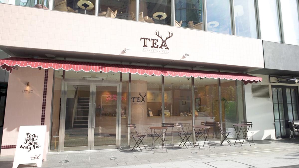 ALFRED TEA ROOM 青山本店