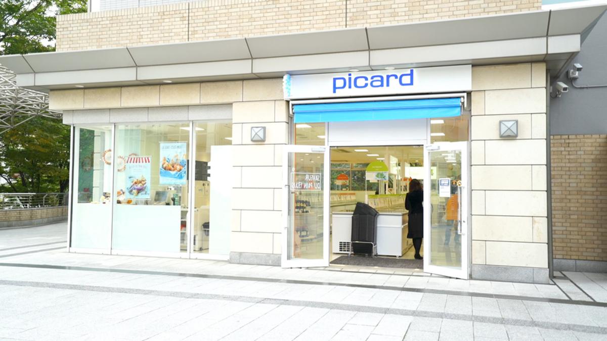 Picard 代官山店