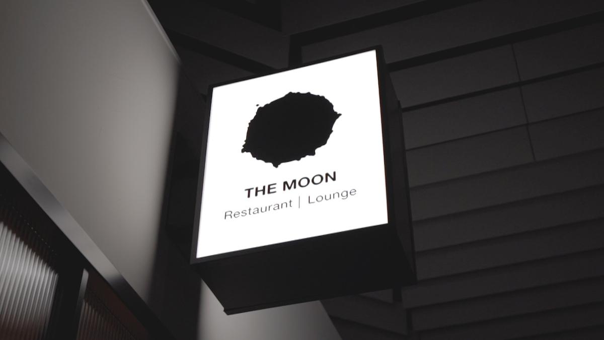 レストラン「THE MOON」