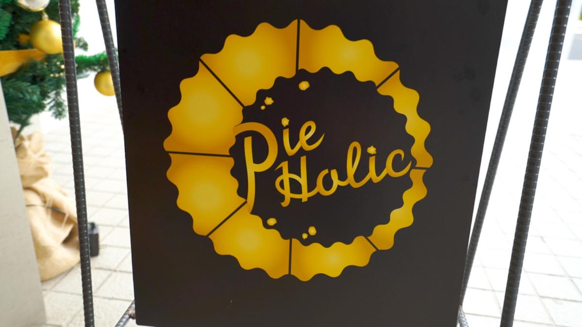 Pie Holic 六本木