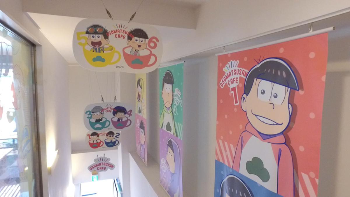 おそ松さんカフェ2017 第2弾