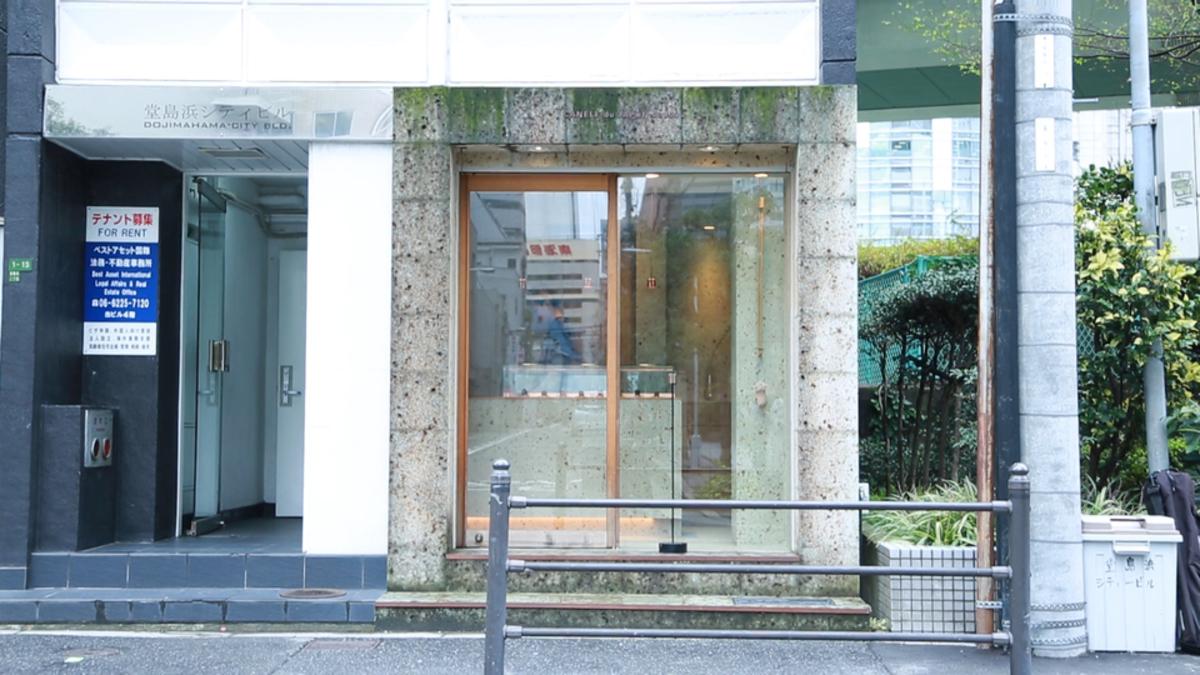 CANELÉ du JAPON doudou