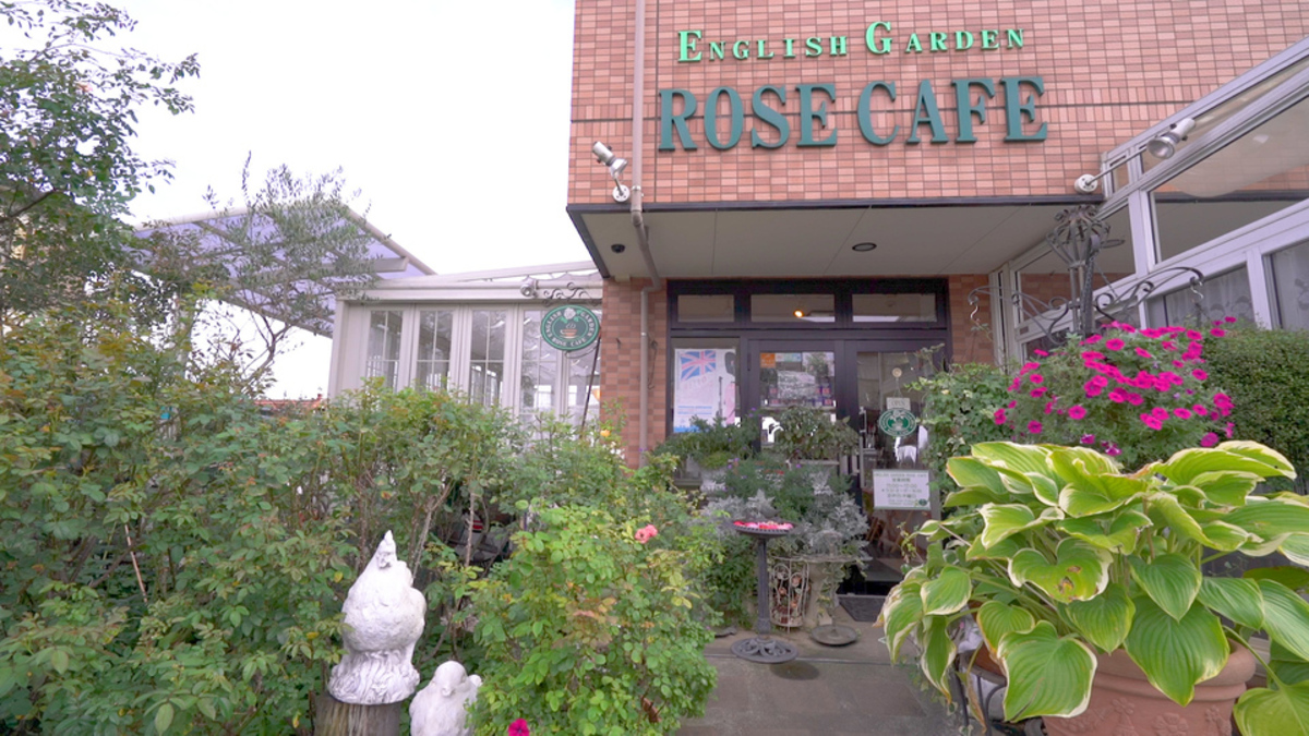 ENGLISH GARDEN ROSE CAFE