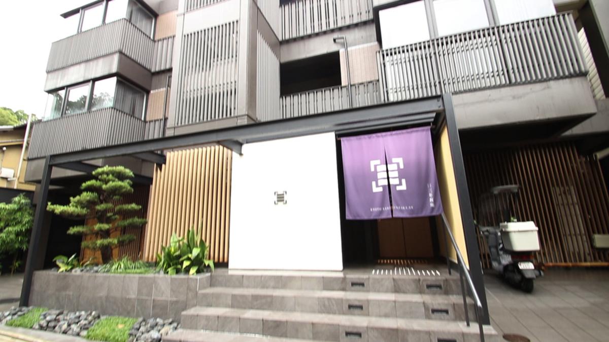 京都清水 三年坂庵