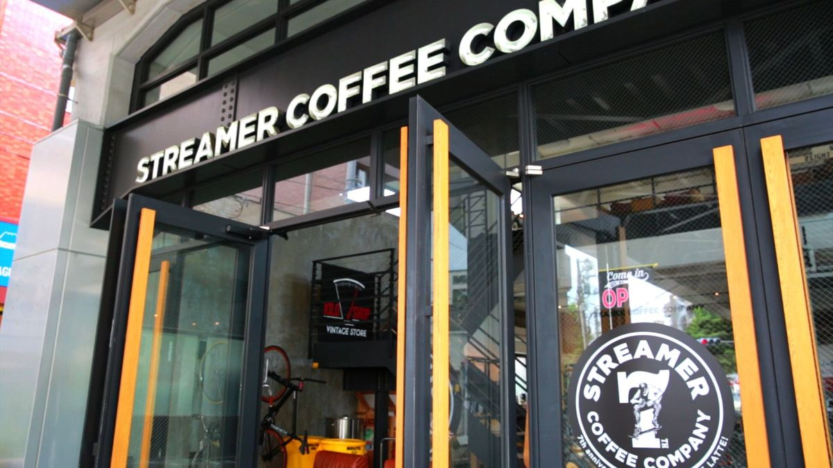 STREAMER COFFEE COMPANY GOHONGI