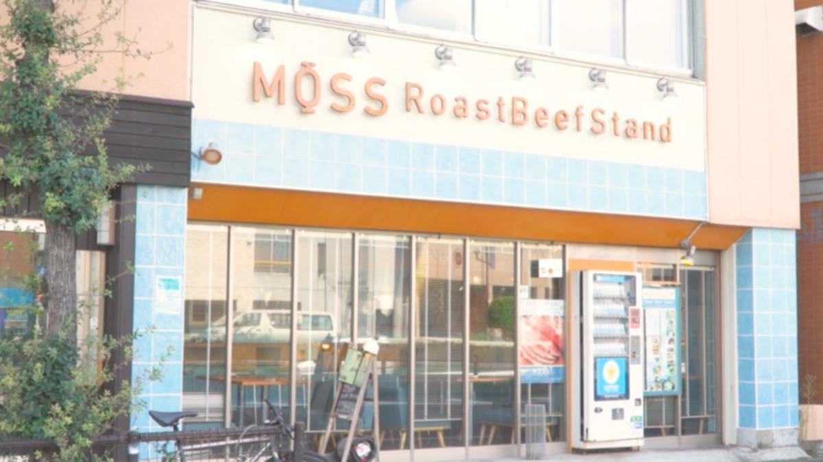 MOSS RoastBeef Stand