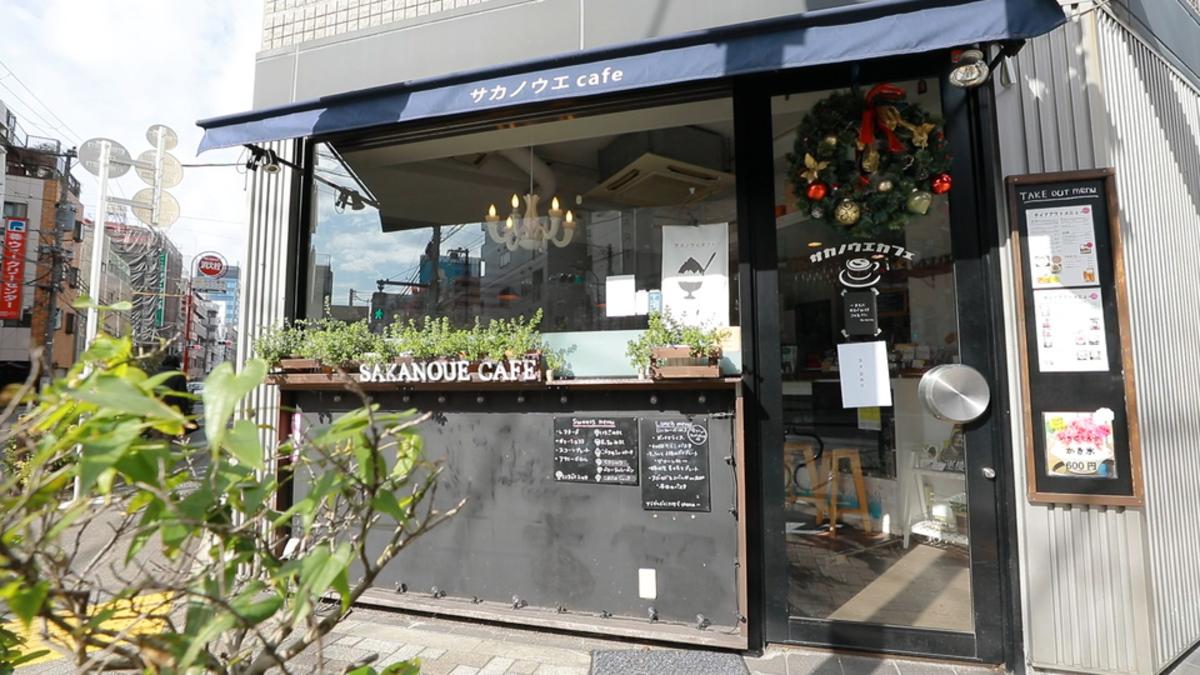 サカノウエカフェ