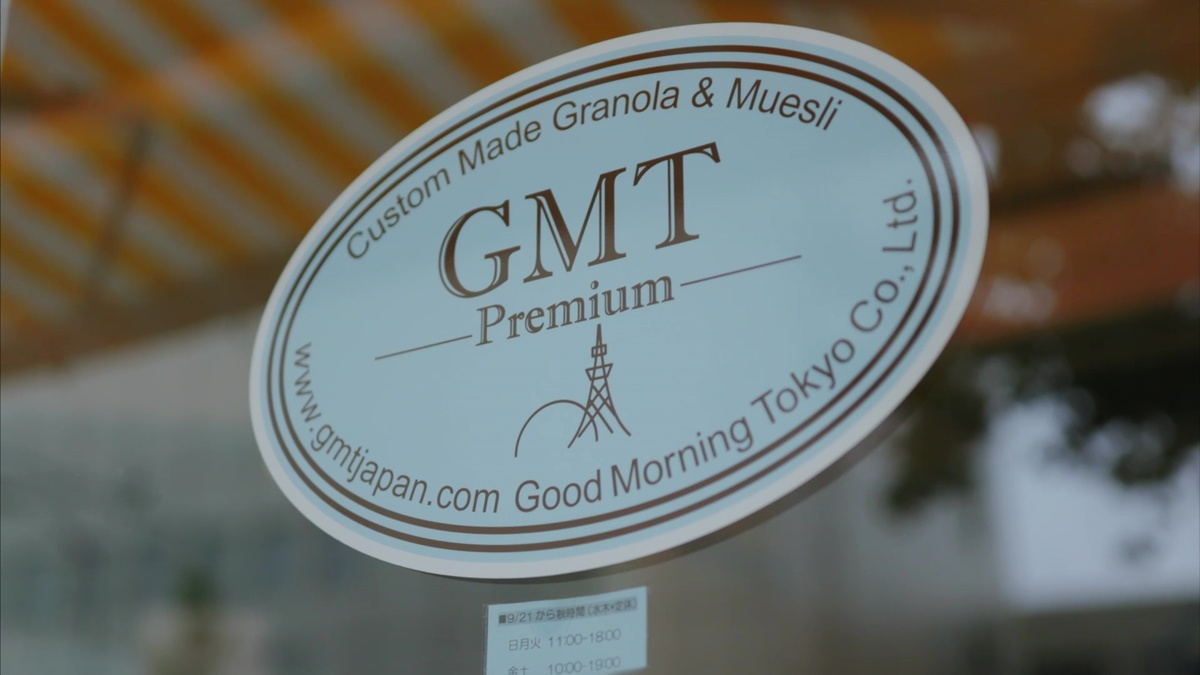 GMT by Good Morning Tokyo