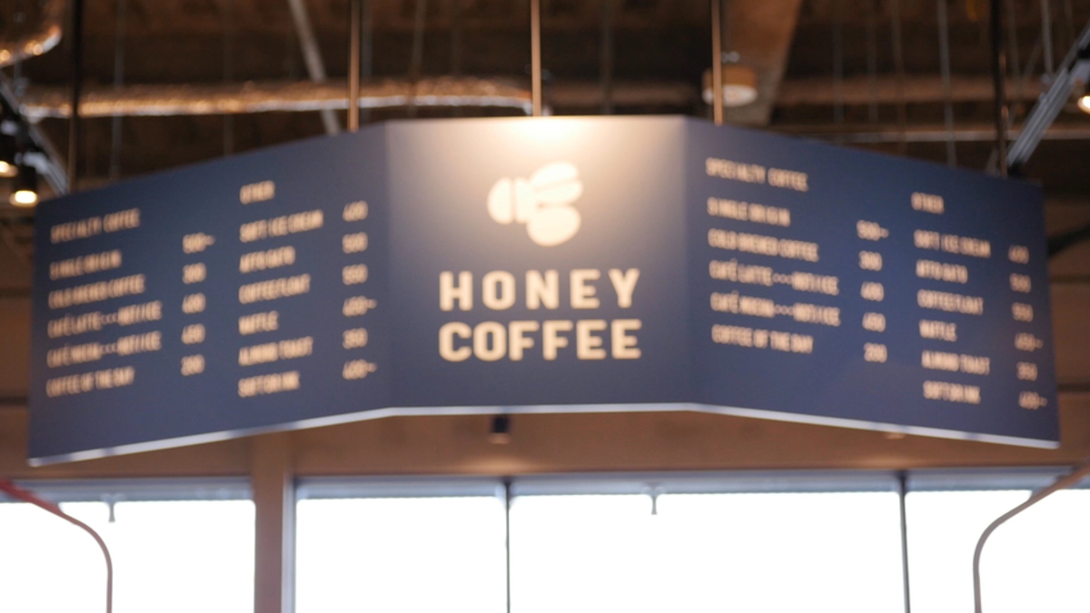 HONEY COFFEE 志免店