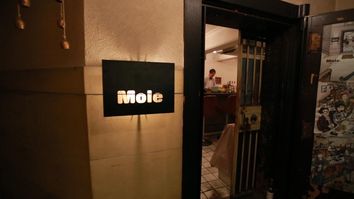 Mole & Hosoi Coffees