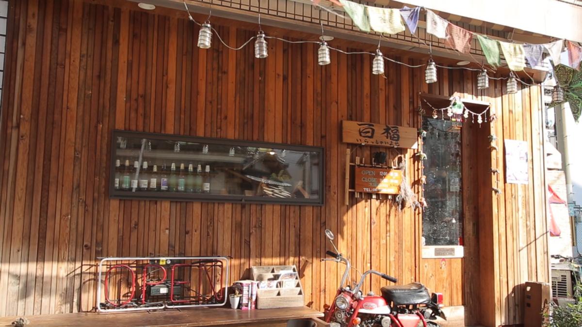 Asian kitchen cafe 百福