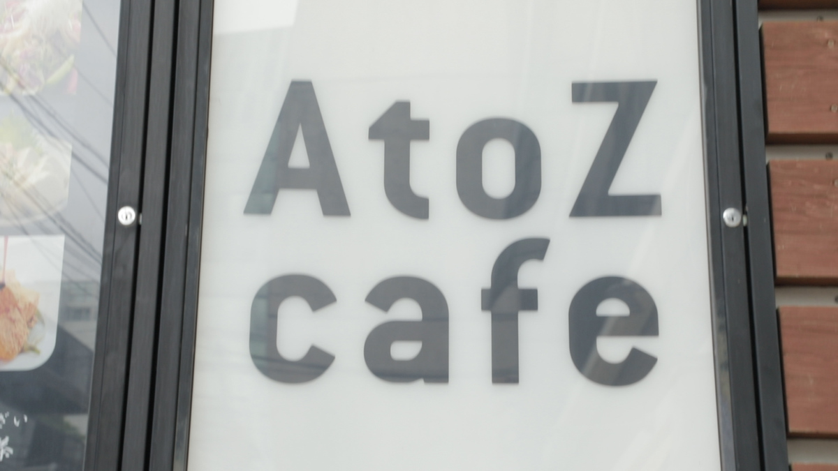 A to Z cafe
