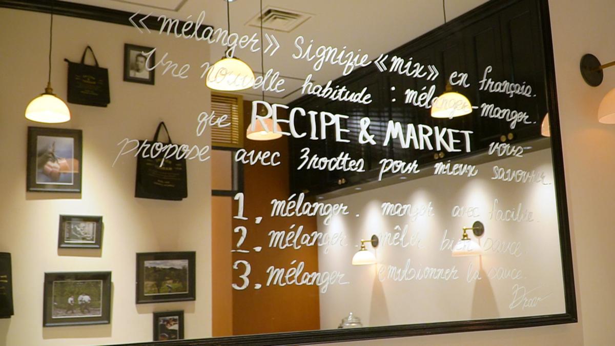 Recipe & Market