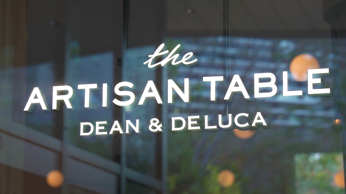 THE ARTISTAN TABLE DEAN & DELCA