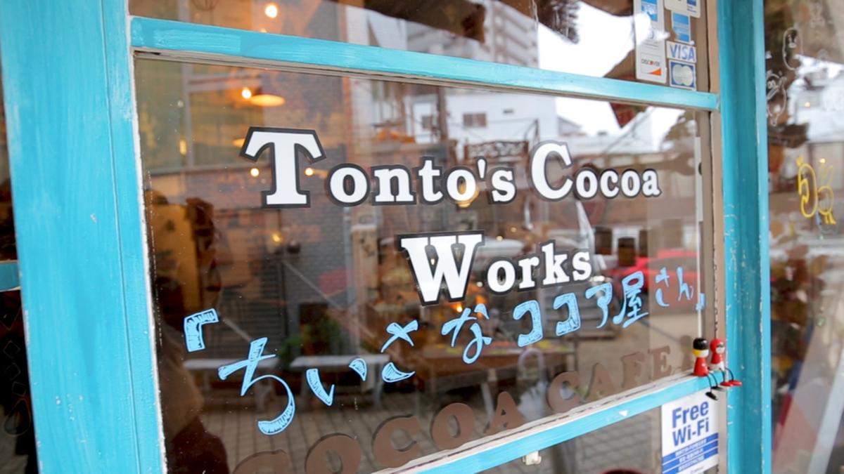 Tonto's Cocoa Works