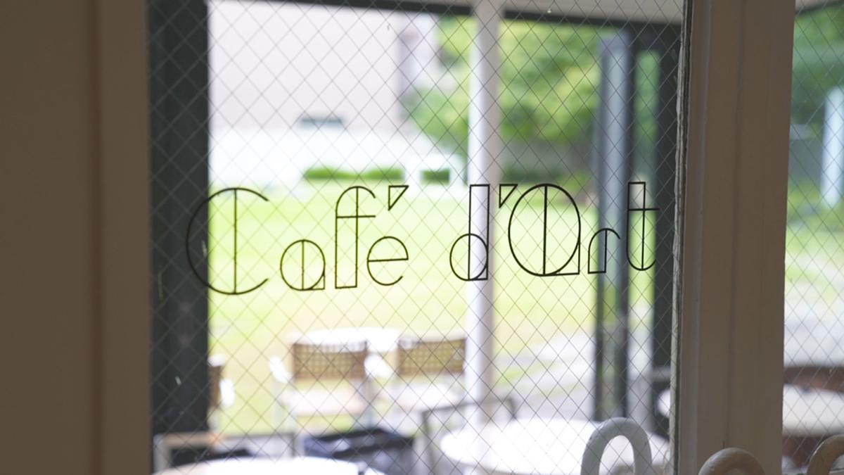 カフェ ダール
