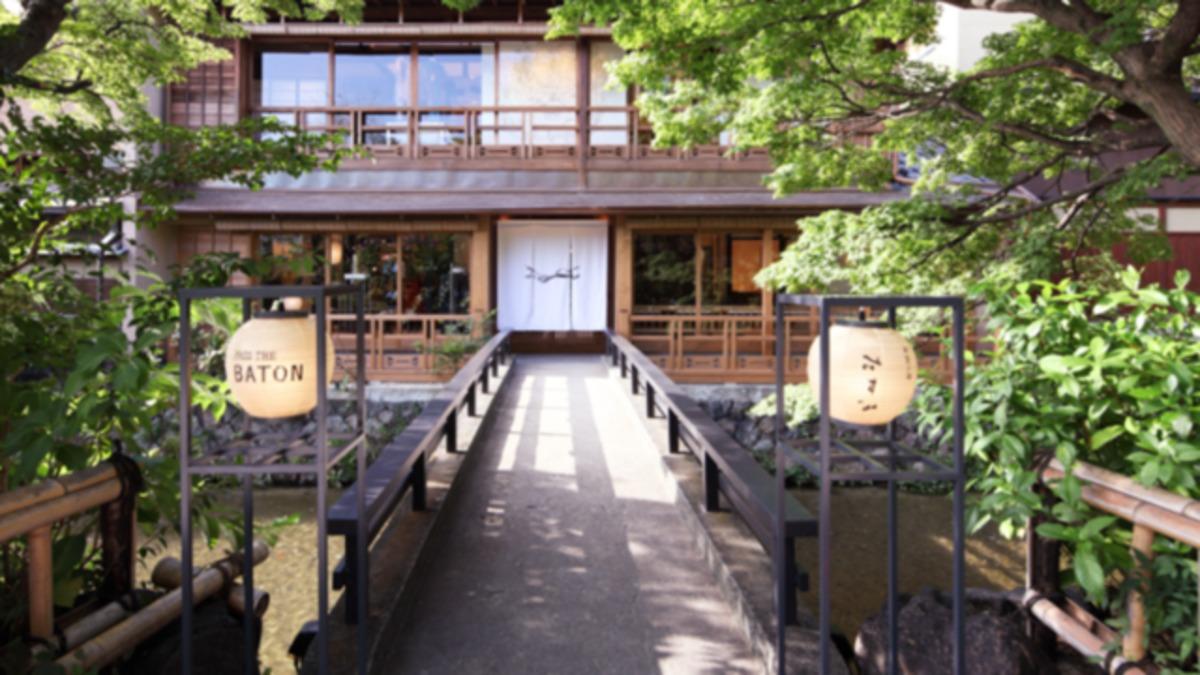 PASS THE BATON KYOTO GION