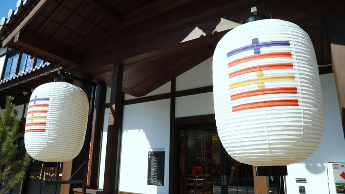 京都・時代祭館 十二十二