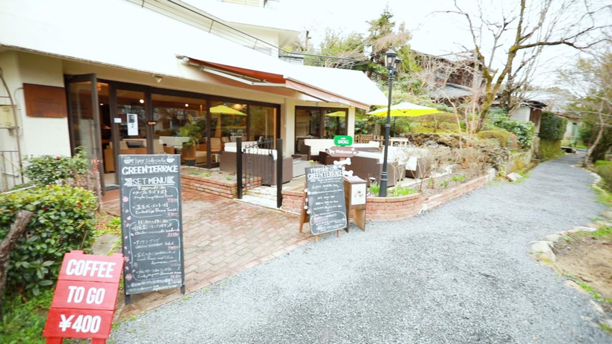 riverside cafe GREEN TERRACE
