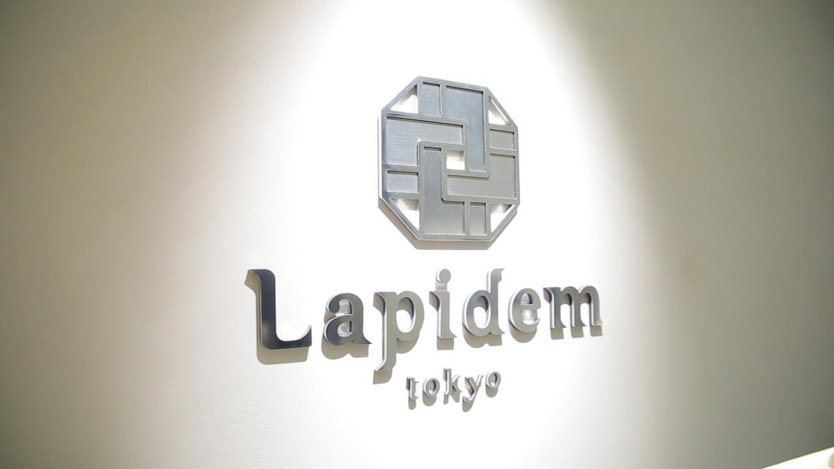 Lapidem tokyo