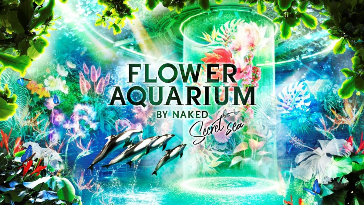 FLOWER AQUARIUM BY NAKED -secret sea-