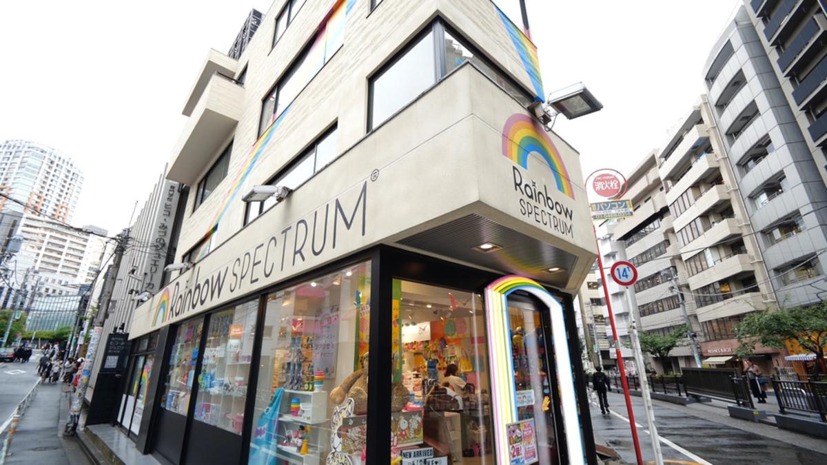 Rainbow SPECTRUM 渋谷店