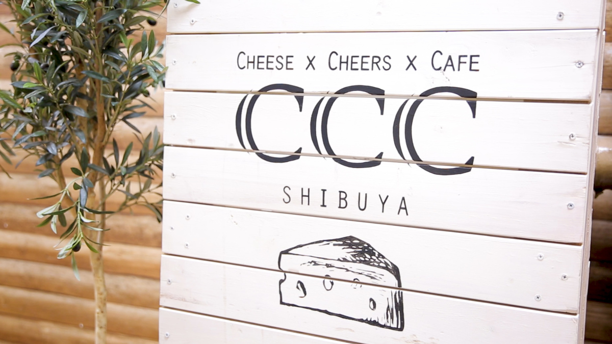 CCC~Cheese Cheers Cafe~ Shibuya