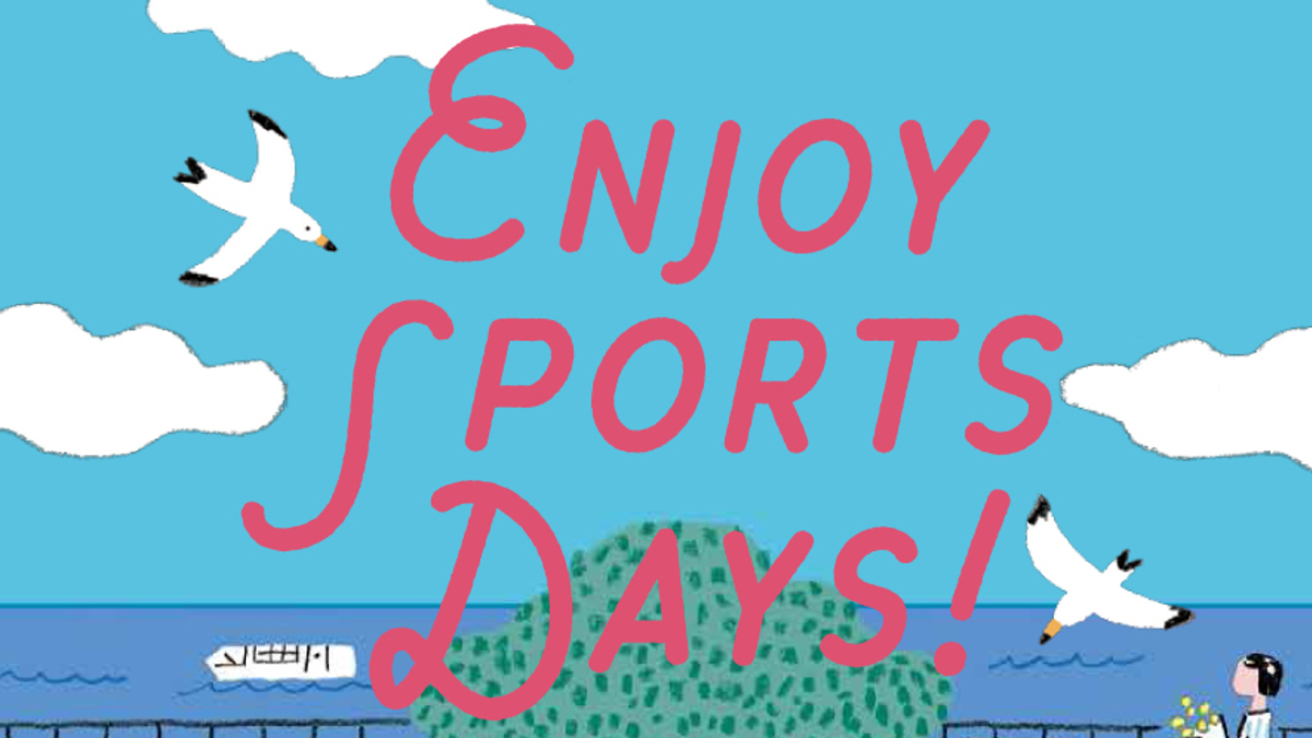 ENJOY SPORTS DAYS!