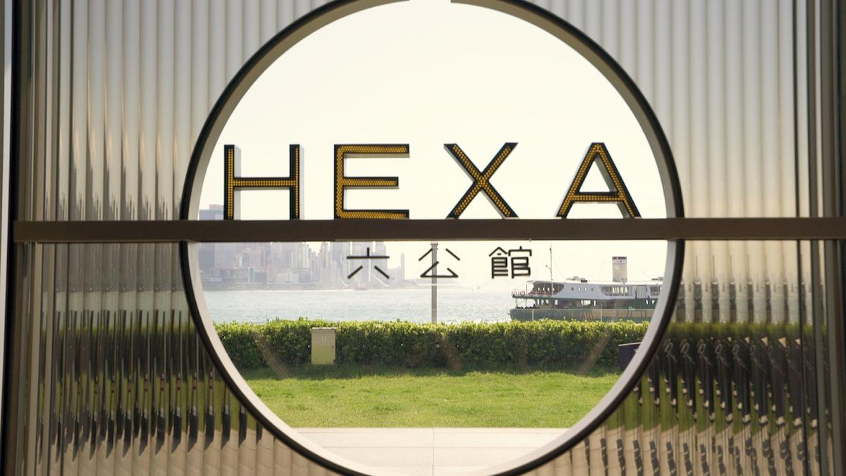 六公館 -HEXA-