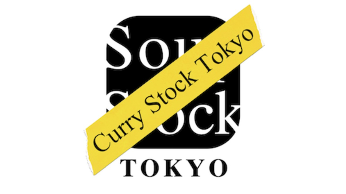 Curry Stock Tokyo