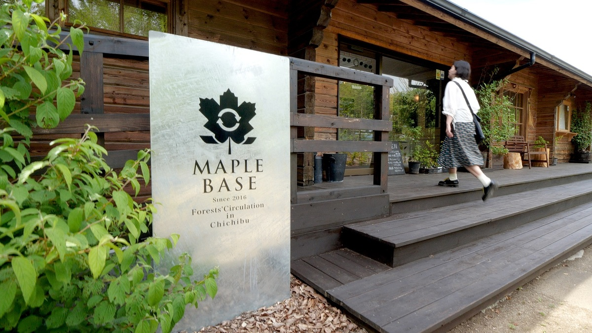 MAPLE BASE