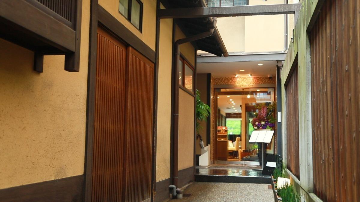 サロンドロワイヤル京都 京都本店