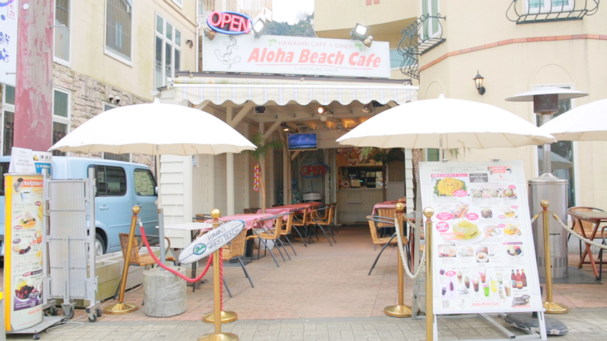 Moke's HAWAII 江ノ島店