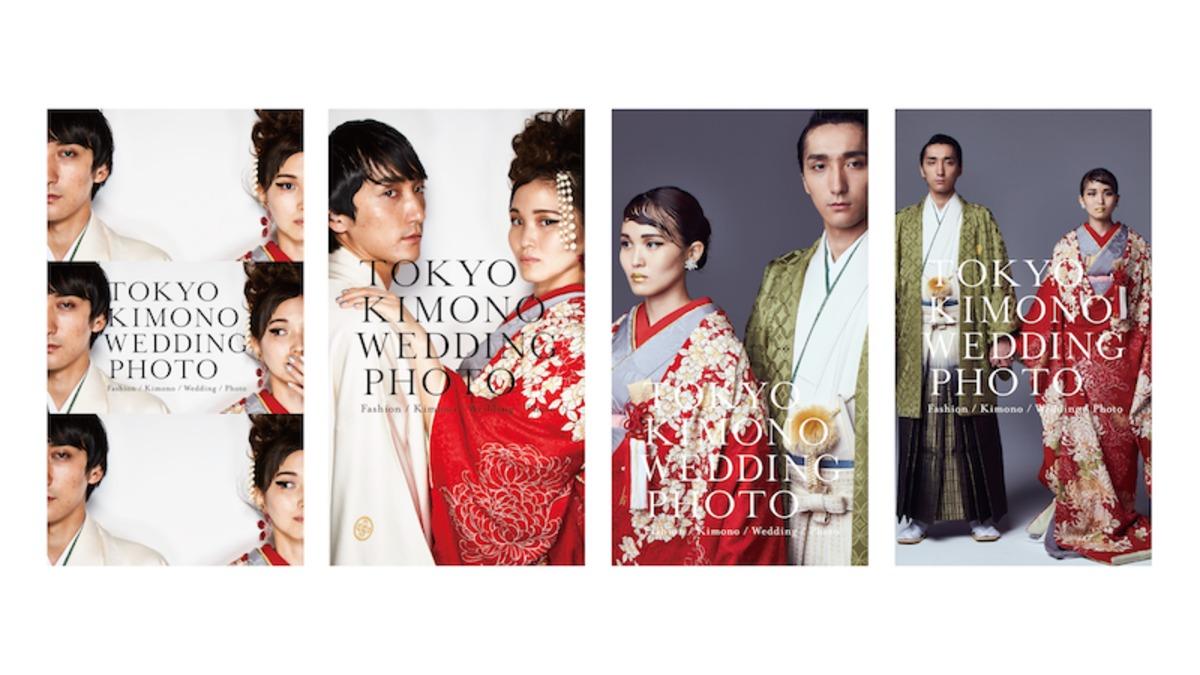 TOKYO KIMONO WEDDING PHOTO