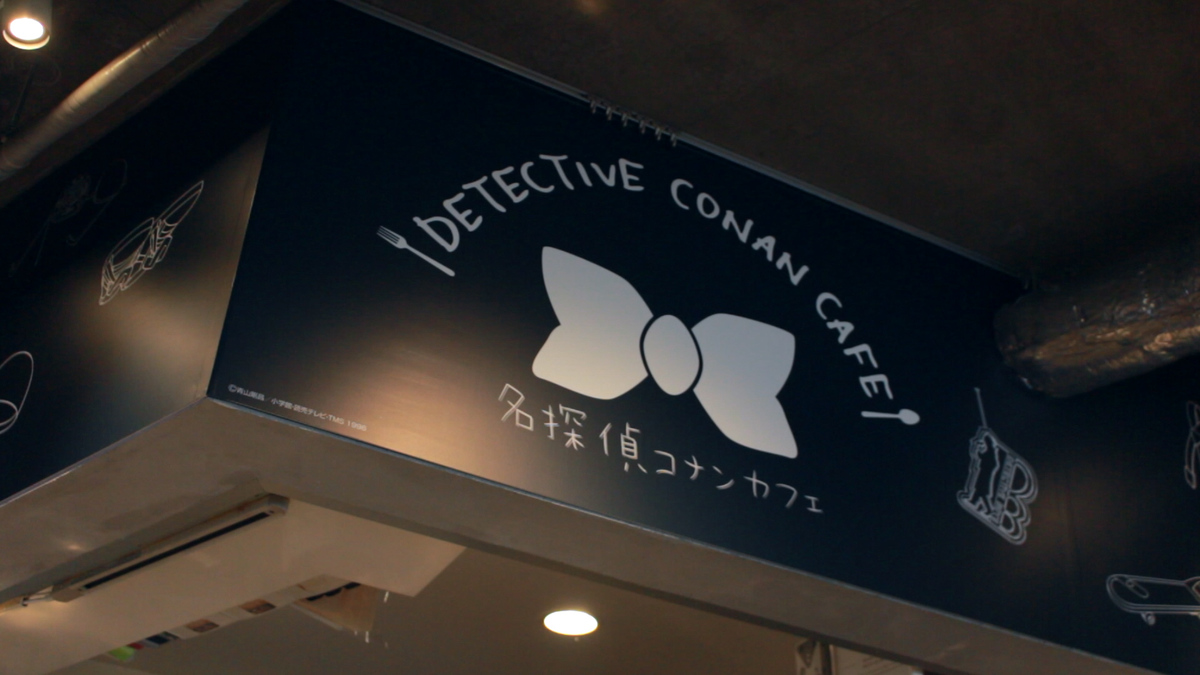 名探偵コナンカフェ(原宿店)
