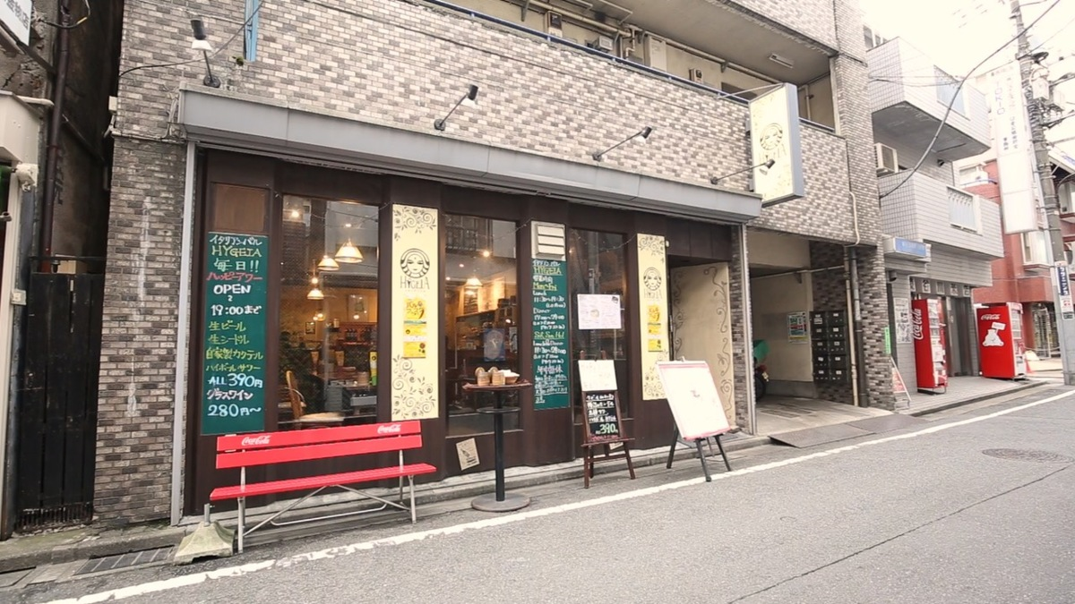 HYGEIA 高田馬場店