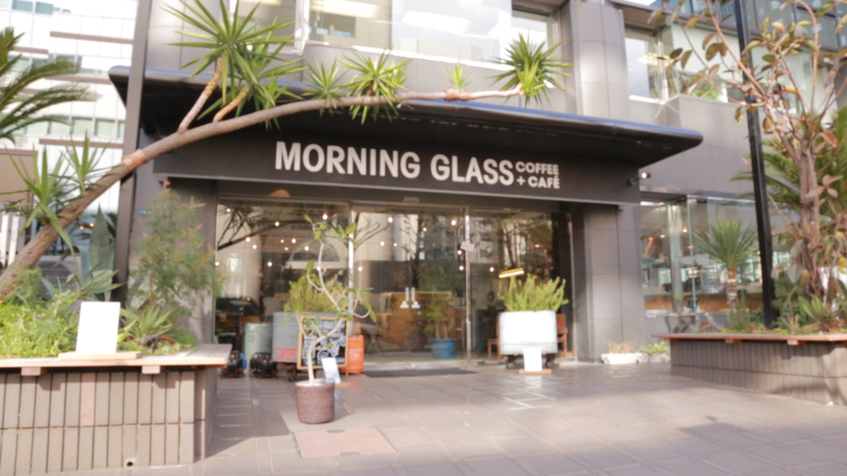 MORNING GLASS COFFEE+CAFE