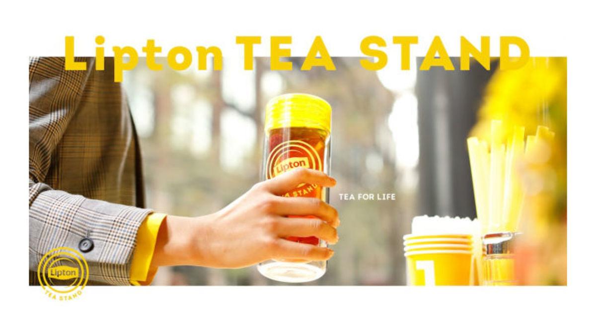 Lipton Tea Stand 名古屋LACHIC店