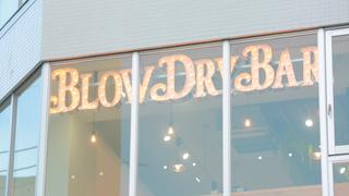 BLOW DRY BAR 今泉店