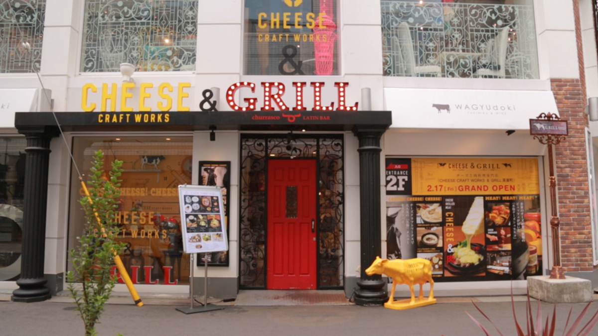 CHEESE CRAFT WORKS & GRILL茶屋町