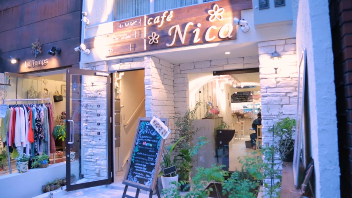 Café Nica