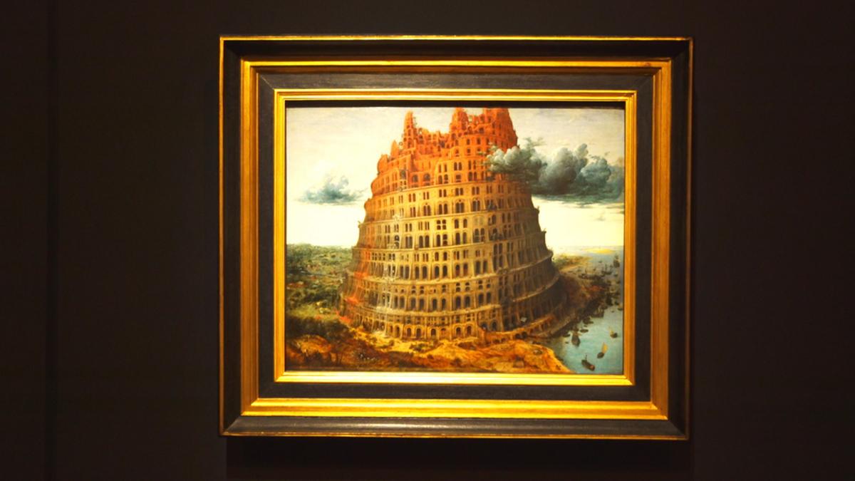 ボイマンス美術館所蔵 ブリューゲル「バベルの塔」展 16世紀ネーデルラントの至宝―ボスを超えて―