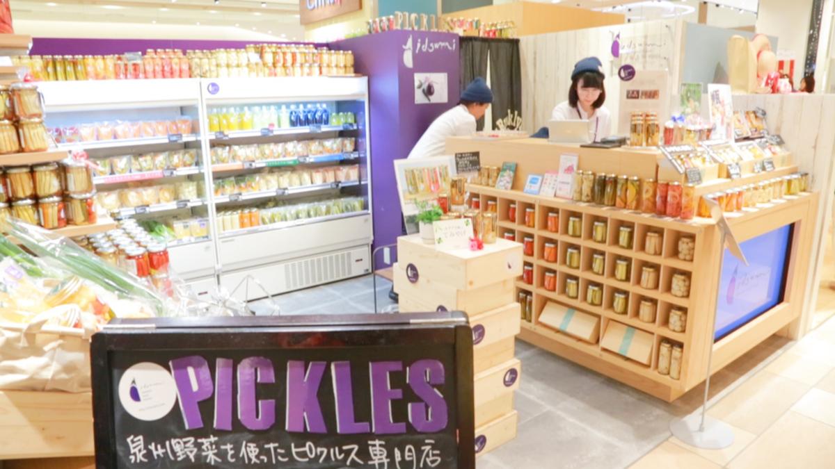 idsumi 大阪梅田 ルクアイーレ店