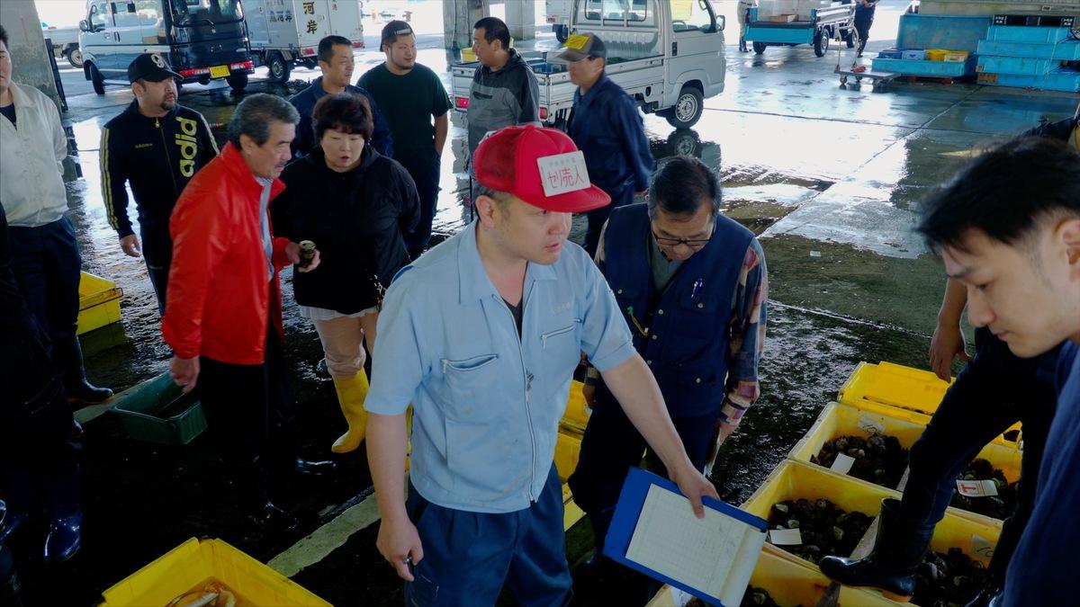 いとう漁恊直営 漁師めしや 波魚波