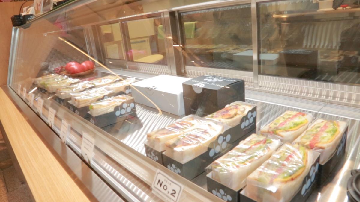 Dai's Sandwiches Kyoto