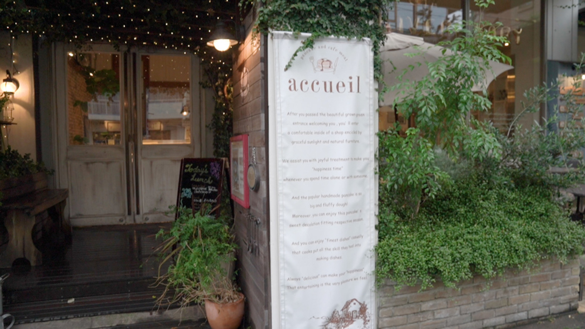 cafe accueil