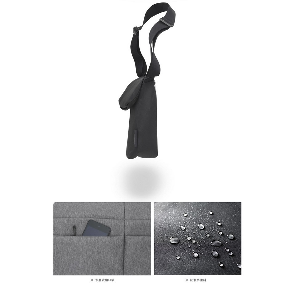 Côte & Ciel 法式配件 Côte & Ciel Messenger 13 吋時尚帆布電腦信差包(黑) | 設計 | Citiesocial