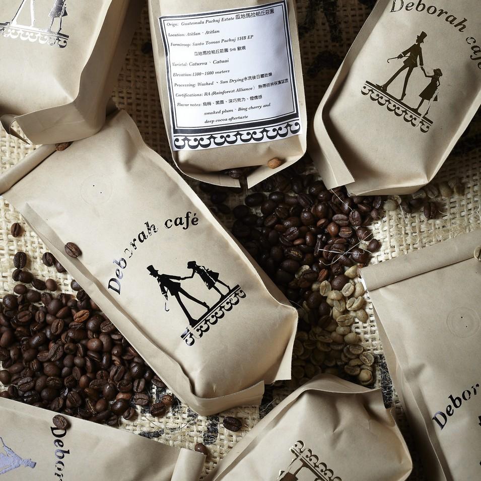 Deborah Café 黛博拉咖啡館 黛博拉嚴選烘焙咖啡豆(精選綜合) | 美食 | Citiesocial